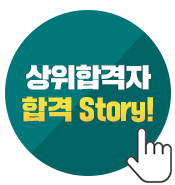 최신해설 무료강의 play