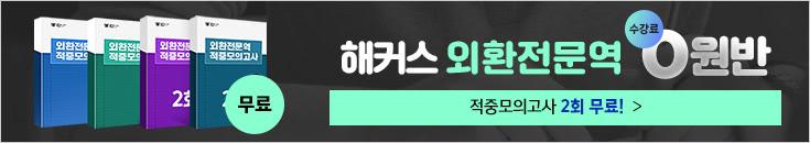신한은행 현직자가 가장 많이 취득한 자격증 1위!★